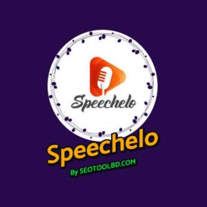 Speechelo group buy (1)
